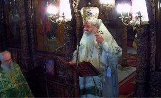 Ο Μητροπολίτης Κοζάνης κάλεσε τους πιστούς να φωνάξουν «Ζήτω το Εθνος, ζήτω η Χωροφυλακή»
