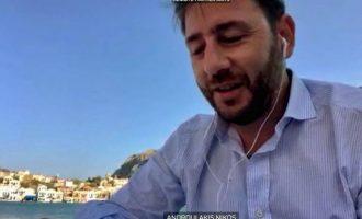 Ο Ανδρουλάκης από το Καστελλόριζο πρότεινε στην Ευρωβουλή διακοπή χρηματοδότησης στην Τουρκία
