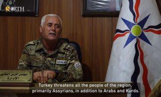 Ασσύριος διοικητής: «Η Τουρκία απειλεί όλους τους ανθρώπους της περιοχής»