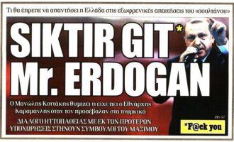 Ο Ερντογάν κατέθεσε μήνυση στην εφημερίδα «Δημοκρατία»