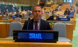 Ο Πρέσβης του Ισραήλ στον ΟΗΕ αποχώρησε από τη Γ.Σ. όταν άρχισε η ομιλία Ερντογάν