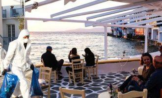 Ολλανδία: Σε καραντίνα όσοι επιστρέφουν από ελληνικά νησιά