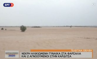 Κυκλώνας «Ιανός»: Μία γυναίκα νεκρή στα Φάρσαλα – Δύο αγνοούμενοι στην Καρδίτσα