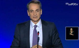 Ο Μητσοτάκης παραδέχτηκε ότι συνταξιούχοι και δημόσιοι θα πληρώσουν Εισφορά Αλληλεγγύης