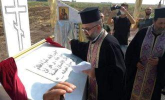 Συρία: Σε πανηγυρική τελετή μπήκε ο θεμέλιος λίθος του αντιγράφου της Αγίας Σοφίας στη Σελευκόβηλο