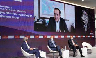Χριστοδουλίδης: Όραμά μας η ίδρυση περιφερειακού οργανισμού ασφάλειας και συνεργασίας