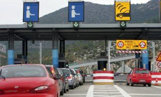 Με ενιαίο e-pass θα γίνεται από Νοέμβριο η διέλευση αυτοκινήτων απ' όλα τα διόδια