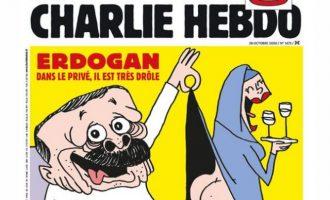 Σε υστερία η αυλή Ερντογάν με το σκίτσο της Charlie Hebdo – Ταυτίζουν τον Ερντογάν με το Ισλάμ