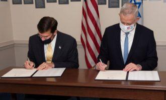 Οι Ηνωμένες Πολιτείες δεσμεύτηκαν γραπτώς ότι θα διατηρήσουν τη «στρατιωτική υπεροχή» του Ισραήλ