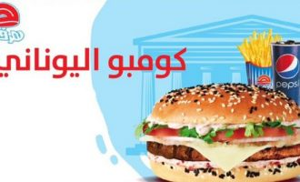 Η Σαουδική Αραβία αντικαθιστά τα τουρκικά με ελληνικά προϊόντα