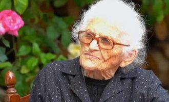 Πέθανε η γηραιότερη γυναίκα στην Ελλάδα