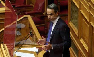 Μητσοτάκης: «Παρά τα όποια λάθη, η κυβέρνηση απολαμβάνει μεγαλύτερης εμπιστοσύνης στην ελληνική κοινωνία»