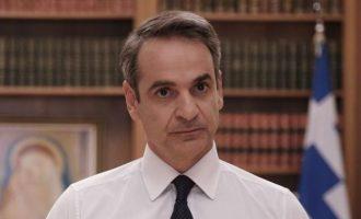 Επίθεση ΣΥΡΙΖΑ-ΠΣ σε Μητσοτάκη: «Δεν είπε κουβέντα για το αλλοπρόσαλλο άνοιγμα του τουρισμού»