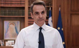 Μητσοτάκης: «Απόλυτη αλληλεγγύη προς τη Γαλλία. Είμαστε ενωμένοι»