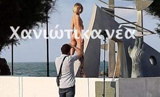 Χανιά: Γυμνή φωτογράφιση στη μέση της πλατείας (φωτο)