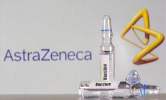 Η Ιταλία μπλόκαρε εξαγωγή εμβολίων της AstraZeneca στην Αυστραλία