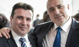 Βόρεια Μακεδονία: Το VMRO-DPMNE κατηγορεί τον Ζάεφ ότι διαπραγματεύεται «γλώσσα και ταυτότητα» με τη Βουλγαρία