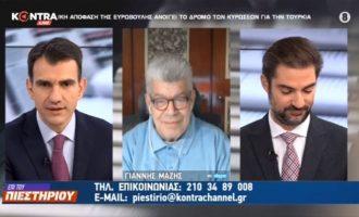 Ο Ιωάννης Μάζης είπε ποια κύρωση θα πονέσει την Τουρκία (βίντεο)