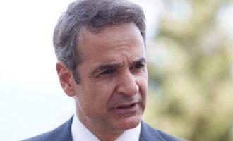 Ο Μητσοτάκης πανηγυρίζει με την ύφεση 8,2% που ανακοίνωσε η ΕΛΣΤΑΤ
