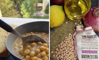 Χυλωμένη ρεβιθάδα με λεμόνι και ρίγανη