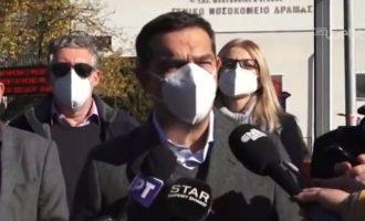 Αλέξης Τσίπρας: «Εκτός ελέγχου» η κατάσταση στη Δράμα – «Να σταματήσουν οι υπουργοί να μιλάνε»