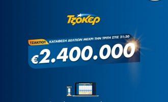 Έμπνευση 2,4 εκατ. ευρώ για μεγάλο νικητή του ΤΖΟΚΕΡ online – Πώς κέρδισε το έπαθλο μέσω διαδικτύου