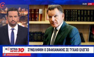 Αλ. Κούγιας: Πώς ένας έλεγχος εξελίχτηκε σε έρευνα στο αυτοκίνητο του Σφακιανάκη; (βίντεο)