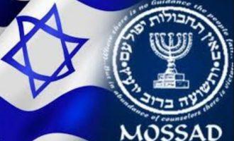 Ισραήλ: Ο «D» νέος διευθυντής της Μοσάντ – Ποιος είναι – Το όνομά του θα ανακοινωθεί σύντομα
