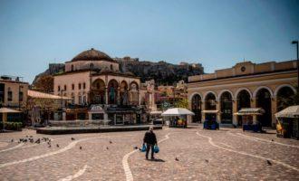 Λοιμωξιολόγοι: Παράταση του lockdown για μία εβδομάδα στην Αττική