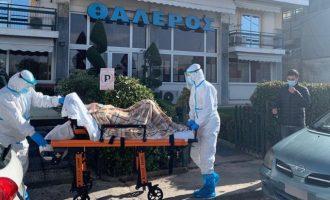 Δεκάδες κρούσματα σε γηροκομείο στο Μαρούσι – Είχαν εμβολιαστεί πριν δέκα ημέρες