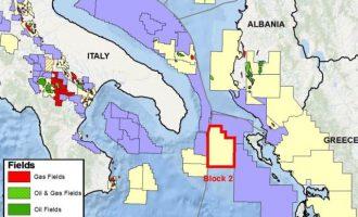 Η Energean ολοκλήρωσε την εξαγορά του Block 2 στο Ιόνιο Πέλαγος που κατείχε η Total
