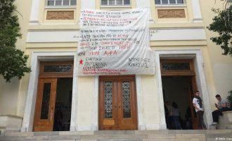 Süddeutsche Zeitung: Ένστολοι στα ελληνικά πανεπιστήμια