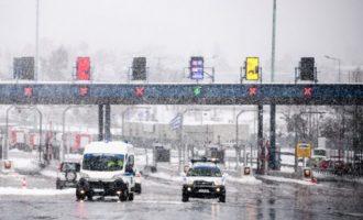 Εθνική Οδός: Χωρίς διόδια η διέλευση των οχημάτων στα τμήματα Αθήνα – Σκάρφεια – Ράχες