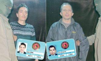 Οι δύο υψηλόβαθμοι πράκτορες της MİT που «κάρφωσαν» τις σχέσεις Ερντογάν με τζιχαντιστές μεταξύ των νεκρών αιχμαλώτων στο όρος Γκαρά