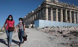 Süddeutsche Zeitung: «Όλη η Ελλάδα περιοχή υψηλού κινδύνου για κορωνοϊό»