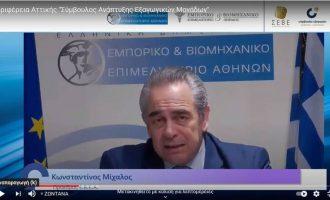 Μίχαλος: Μόλις 300 μεγάλες επιχειρήσεις πραγματοποιούν το 50% των ελληνικών εξαγωγών