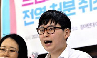 Nεκρή η πρώτη τρανσέξουαλ στρατιωτικός της Νότιας Κορέας