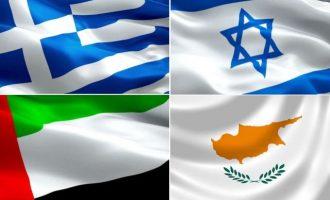Στην Πάφο της Κύπρου Έλληνες, Άραβες και Ισραηλινοί επισημοποιούν τον αδιάρρηκτο δεσμό τους