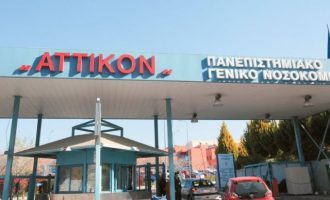«Αττικόν»: Αρνητές του κορωνοϊού προπηλάκισαν γιατρούς και προσωπικό