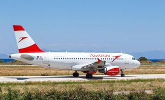 Οκτώ στους δέκα Αυστριακούς δεν θα κάνουν φέτος διακοπές στο εξωτερικό