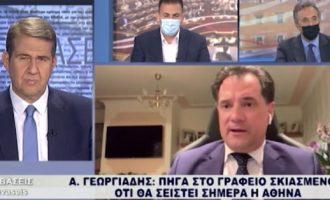 Γεωργιάδης: Σωστή η άποψη Μπάιντεν για τα εμβόλια (βίντεο)