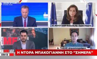 Η Ντόρα υποστήριξε ότι στη Νέα Δημοκρατία οφείλεται η Συμφωνία των Πρεσπών (βίντεο)