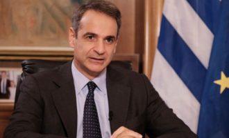 «Πόλεμος» ανακοινώσεων ΝΔ-ΣΥΡΙΖΑ για το «πόθεν έσχες» Μητσοτάκη