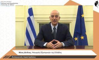 Νίκος Δένδιας: Οι πολιτιστικοί δεσμοί Ελληνισμού και Ισλάμ έμπνευση για μια δημιουργική και ειρηνική συνύπαρξη