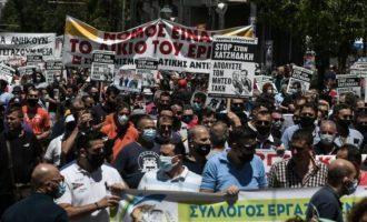 Έξι συγκεντρώσεις στην Αθήνα ενάντια στο νέο εργασιακό νομοσχέδιο
