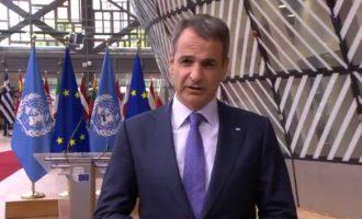 Μητσοτάκης: Η τουρκική θέση για δύο κράτη στην Κύπρο απορρίπτεται