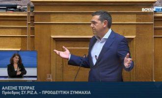 Τσίπρας σε Μητσοτάκη: Γιατί δεν έρχεσαι στη Βουλή; Φοβάσαι τον δικαστικό επιμελητή για τα χρέη της ΝΔ;