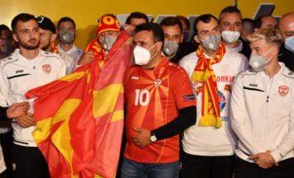 Ο Ζάεφ «υπάκουσε» τον Κοτζιά γράφουν αθλητικές ιστοσελίδες στη Βόρεια Μακεδονία