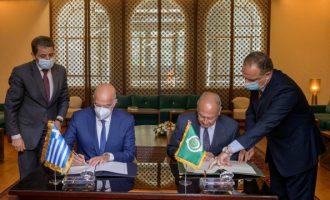 Μνημόνιο συνεργασίας μεταξύ Ελλάδας και Αραβικού Συνδέσμου