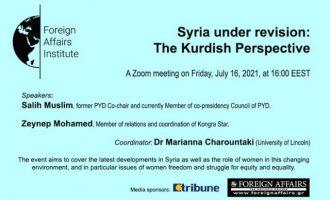Διαδικτυακή συζήτηση για την κουρδική άποψη επί των συριακών υποθέσεων